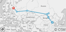 Trans Siberian Railway with China and Mongolia - Departing Beijing - 9 destinations