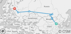 Trans-Mongolian Express - 8 destinations