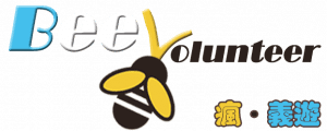 Bee Culture Travel Limited