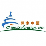 China Exploration