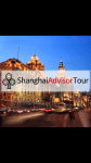 Shanghai Advisor Tour