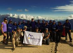 INCA TRAIL  4 DAYS - EMPOWERING WOMEN ON THE INCA TRAIL IN 2020  Tour