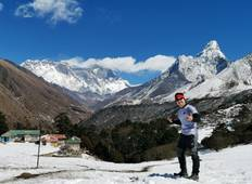 Everest Base Camp Trek (Comfortable) Tour