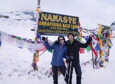 Annapurna Base Camp Trek - Best Annapurna Base Camp Trekking in Nepal Tour