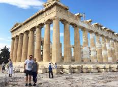 Road To Athens Base None (17 Days) Tour