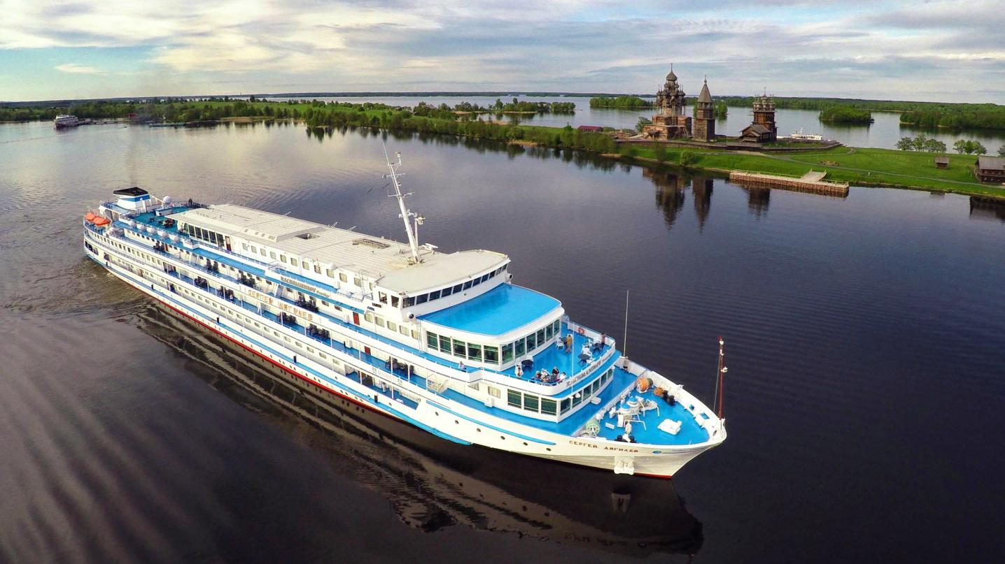Imperial River Cruises