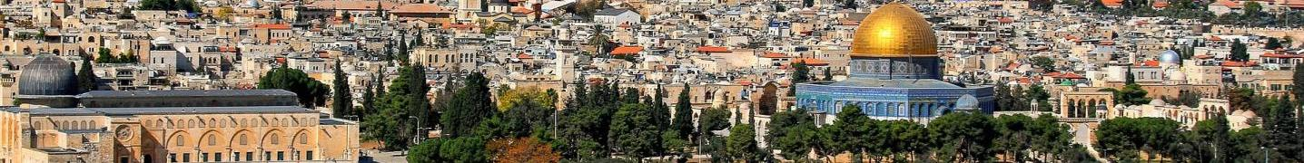 Israel and Jordan in November 2020 Tours & Trips