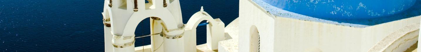 All Experience Natural Greece Tours
