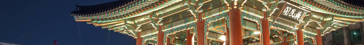 10 day Tours of South Korea