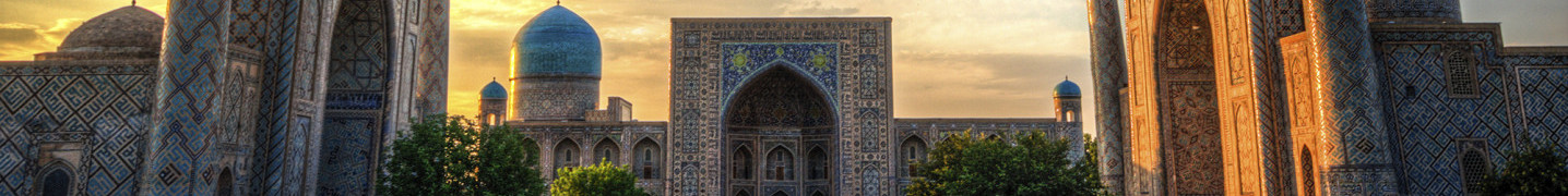 All Uzbekistan Silk Road Destinations Tours