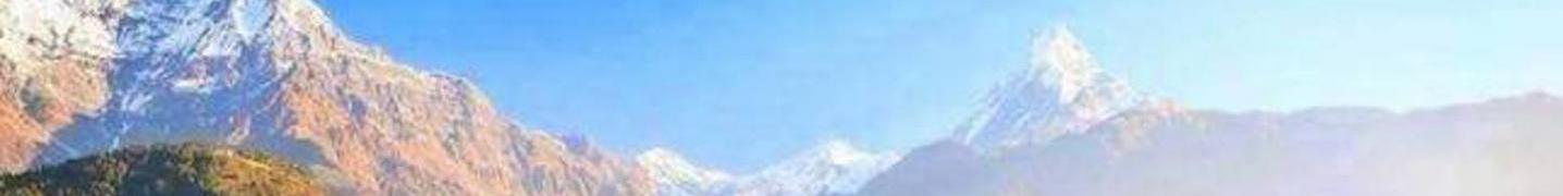 All Mountain Ascend Treks Pvt. Ltd. Tours