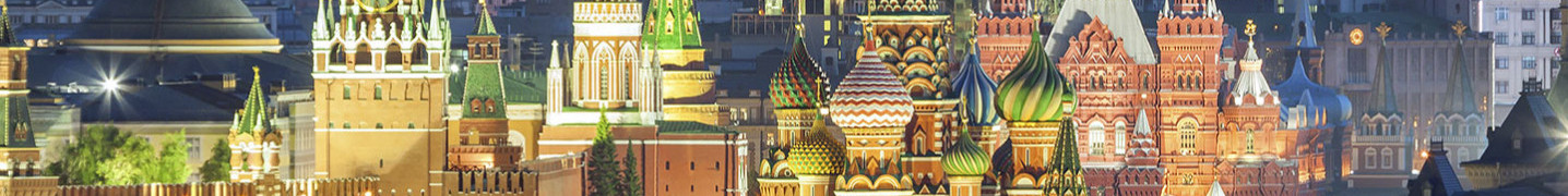 Moscow Tours and Trips 2018/2019