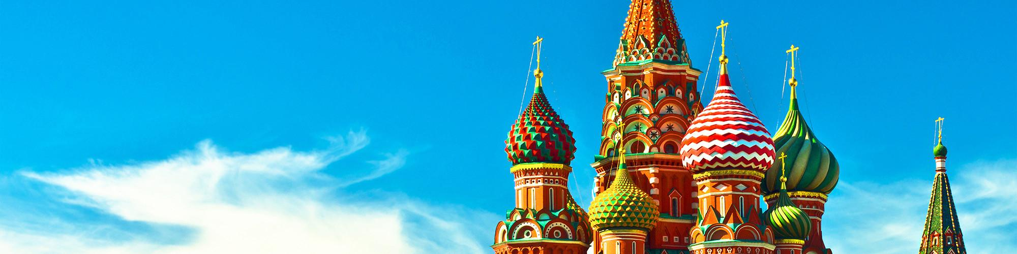 Russia 3 day Tours & Trips
