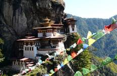 Bhutan Heritage by Bicycle Tour