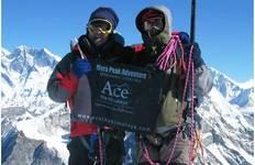 Mera Peak Adventure Tour