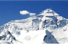 Everest Expedition via North Side Tour
