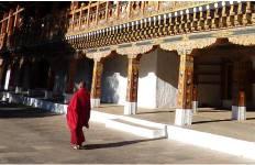 Bhutan Cultural Heartland Tour Tour