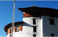 Bhutan Vista Tour Tour