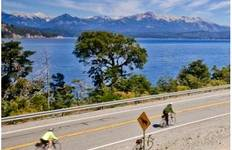 Bicycling Patagonia\'s Lakes District Tour