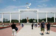 Silk Route between Tashkent and Xi\'an (from Xi\'an to Tashkent) Tour