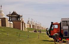 Silk Route between Tashkent and Ulaanbaatar (from Tashkent to Ulaanbaatar) Tour