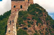 Great Wall Trek Tour