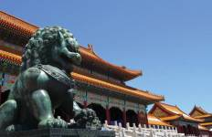 China Highlights Tour