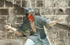 Revolutionary Nicaragua Tour