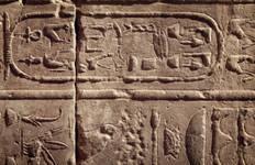 Egypt Explorer Tour