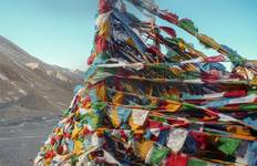 High Road to Tibet Tour