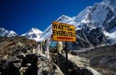 Everest Base Camp - 15 days Tour