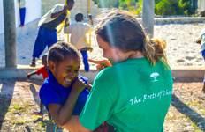 GIVE - Tanzania Tour