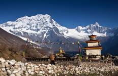 Essential Nepal Tour