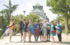 Japan Classics - 9 days/8 nights Tour