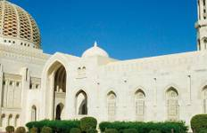 Essence of Oman Tour