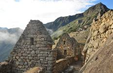 Machu Picchu Train & Amazon Combo 12D/11N Tour