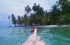 San Blas Islands Experience 5D/4N Tour
