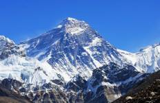 16-Day Everest Base Camp Trek Tour
