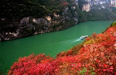 4-Day Weekend Tour to Yangtze Cruise Tour