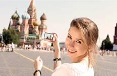 Grand Russia Trip Tour