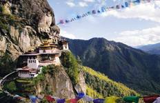 Bhutan Tibetan Kingdom 5D/4N Tour