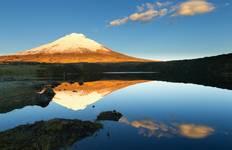 Cotopaxi Volcano Tour