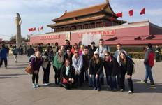 Beijing & Its Hutongs Experience 5D/4N Tour