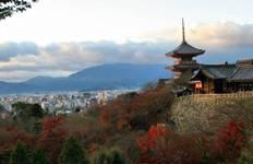 Land of the Samurai - 12 days Tour