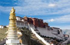 Nepal to Tibet - 13 days Tour