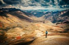 Andean Explorer with Arequipa & Colca Canyon Tour