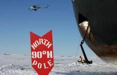The North Pole - 50 Years of Victory Tour