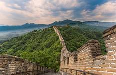 Walk the Great Wall of China Tour
