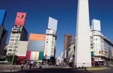 Rio Carnival City Experience Tour