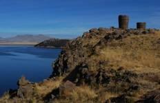 Puno - Tombs Of Sillustani Tour